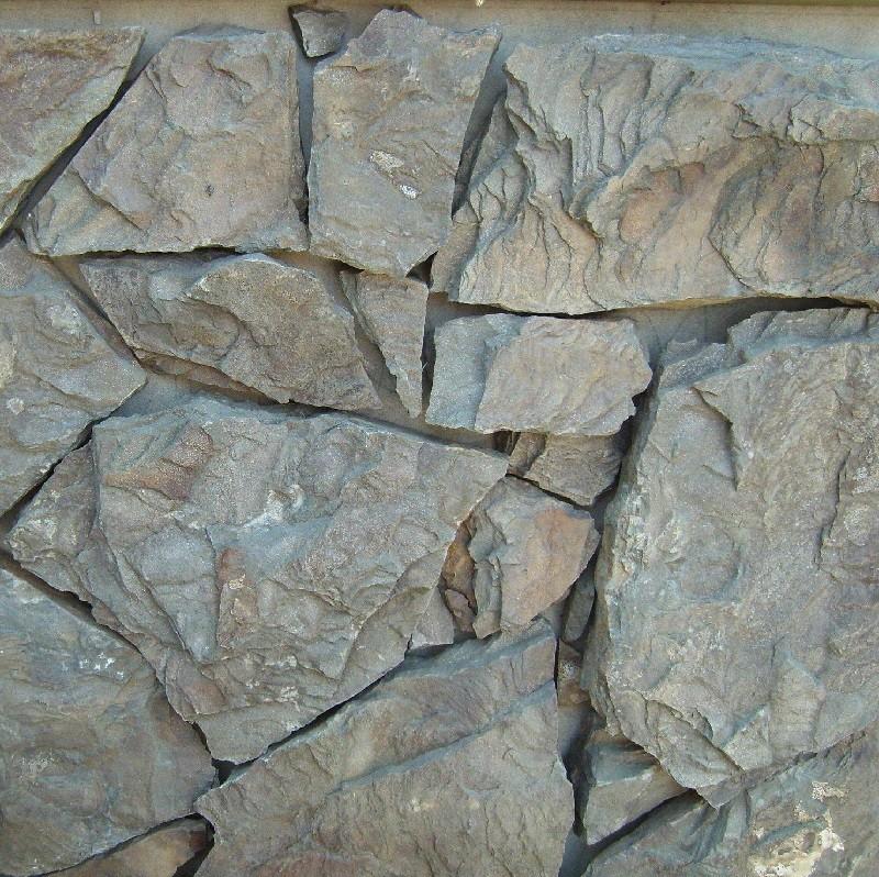 армения шары из дикого камня для картинки переводе