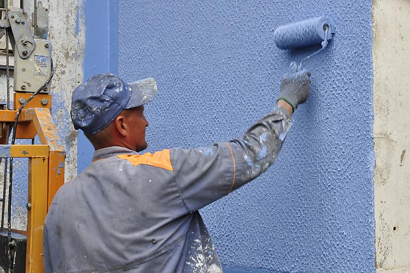 Где можно купить бетон в краснодаре бетон в искитиме купить